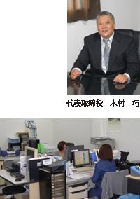CEOphoto